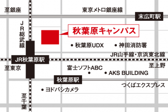 thumb_akihabara地図.png